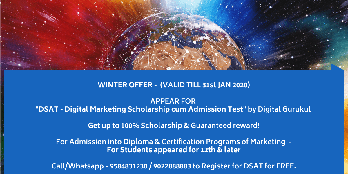 DSAT - Digital Gurukul Schoarship cum Entrance Test -For Students appeared for 12th & later1