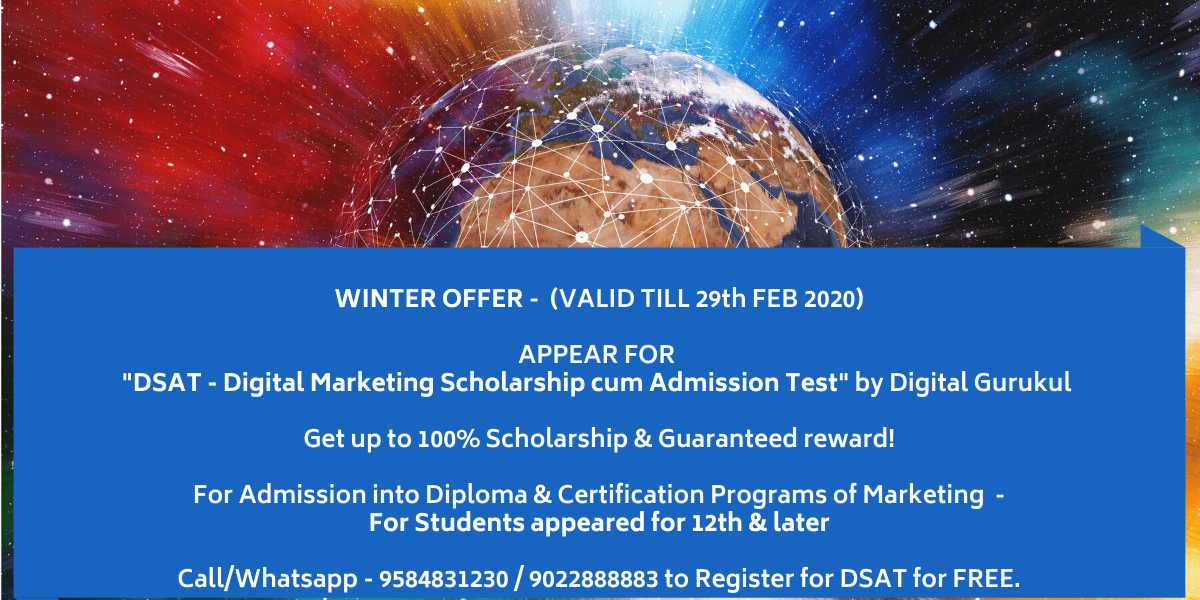 DSAT - Digital Gurukul Schoarship cum Entrance Test -For Students appeared for 12th & later1 (8)