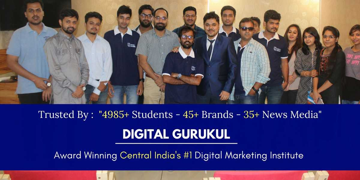 About Digital Gurukul
