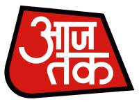 Aaj_tak_digital_gurukul